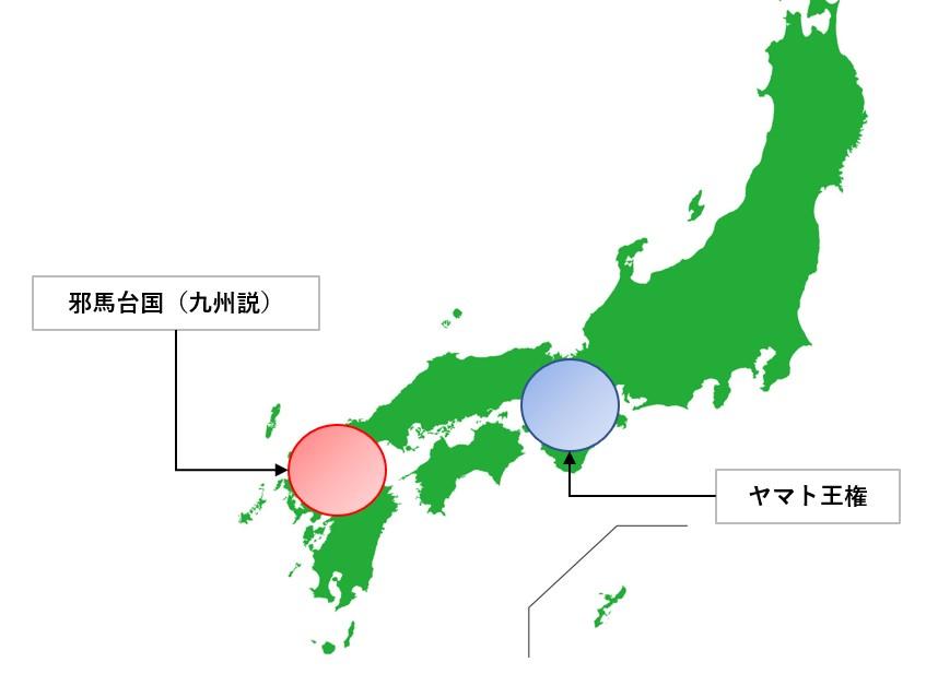 邪馬台国とヤマト王権02